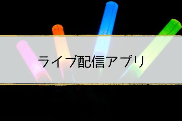 f:id:cho-gouriteki:20170530162329j:plain