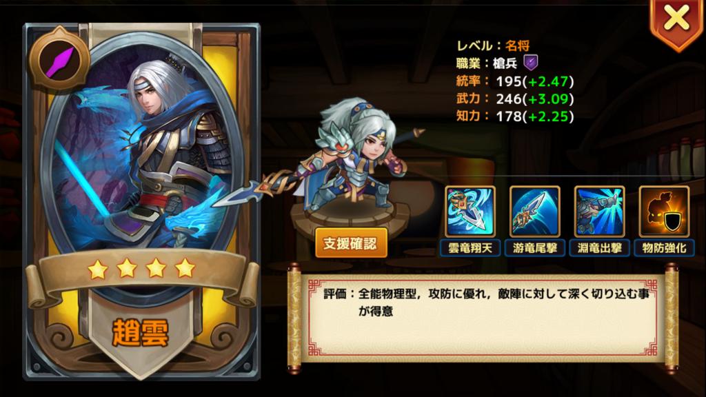 f:id:cho-gouriteki:20170610112133p:plain