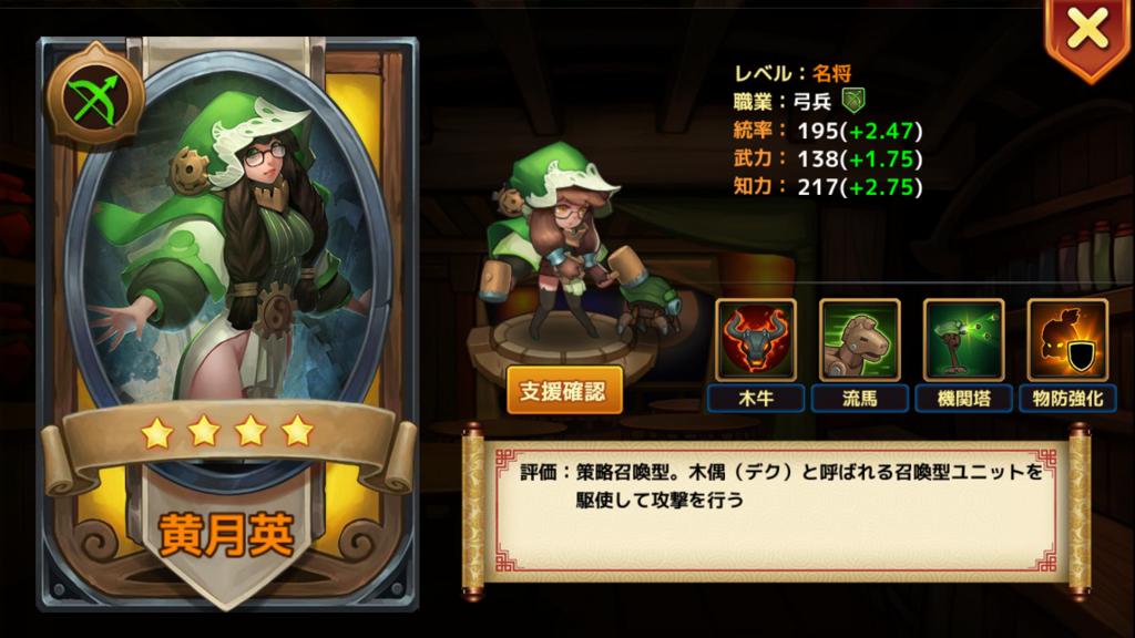 f:id:cho-gouriteki:20170615154156p:plain