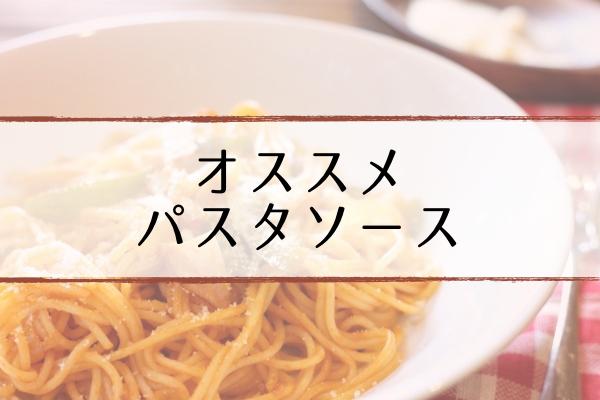f:id:cho-gouriteki:20170702164327j:plain
