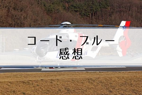 f:id:cho-gouriteki:20170716173611j:plain