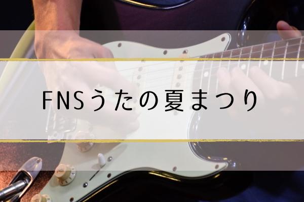 f:id:cho-gouriteki:20170728154606j:plain