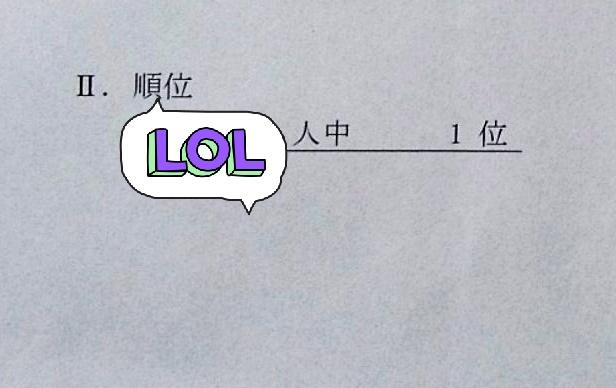 f:id:cho-riron:20180524010647j:plain