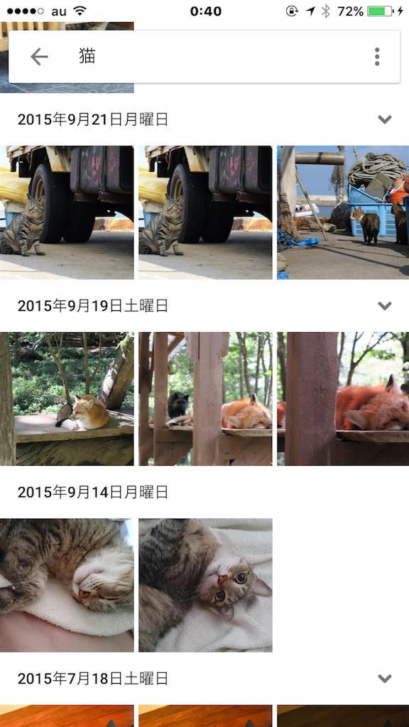 f:id:cho-zu:20160619092645p:image:w300