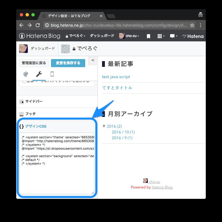f:id:cho-zu:20161009152300p:plain