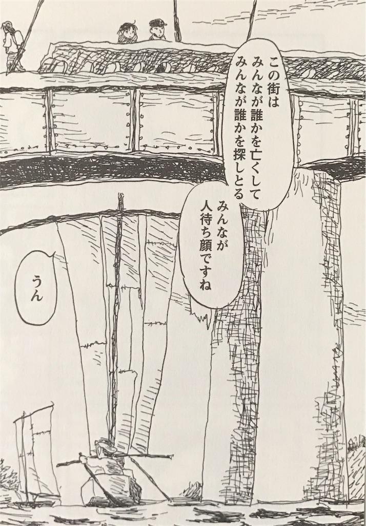 f:id:cho-zu:20161217141642j:image