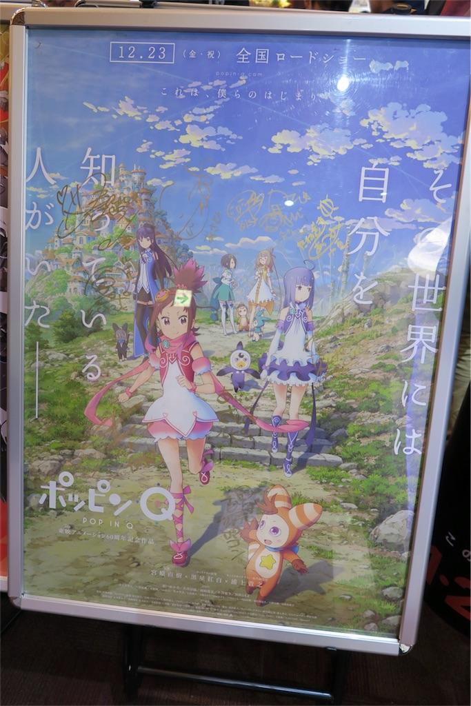 f:id:cho-zu:20161226010922j:image
