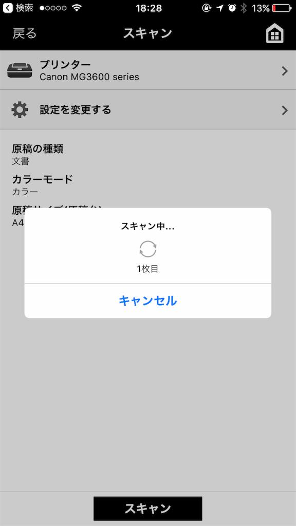 f:id:cho-zu:20170107122831p:image:w300