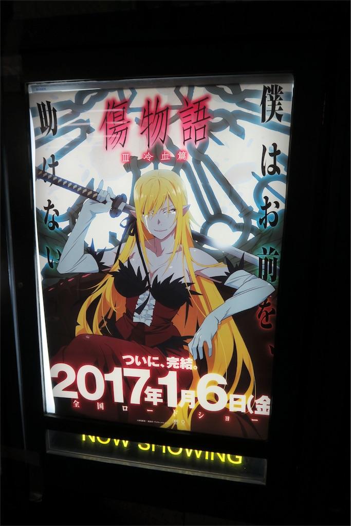 f:id:cho-zu:20170114213340j:image