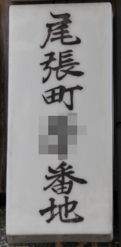 f:id:cho0808:20120630002850j:image:h200
