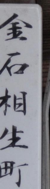 20120805145138