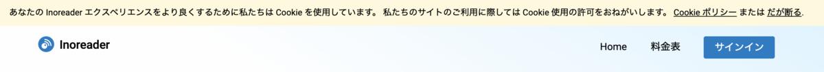 f:id:cho_co_by:20200415094009p:plain