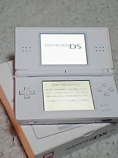 20071219223310