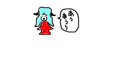 f:id:cho_mo6:20130806015802j:image