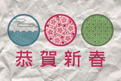 f:id:cho_pinfu:20110103113050p:image