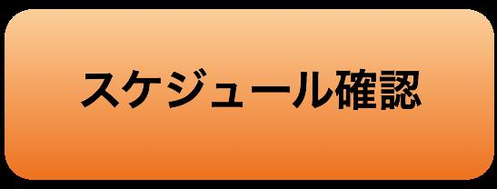 f:id:chobi0115:20201006223233p:plain