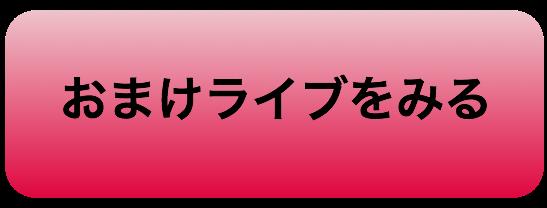 f:id:chobi0115:20201006223254p:plain