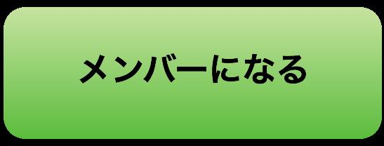 f:id:chobi0115:20201006223320p:plain