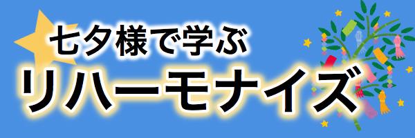 f:id:chobi0115:20201013125221p:plain