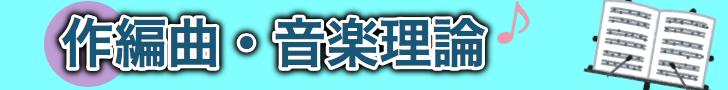 f:id:chobi0115:20201013165613p:plain