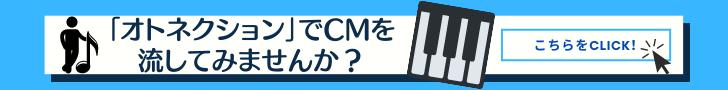 f:id:chobi0115:20210225204854p:plain