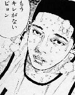 f:id:chobi_chobi:20180511133704j:plain