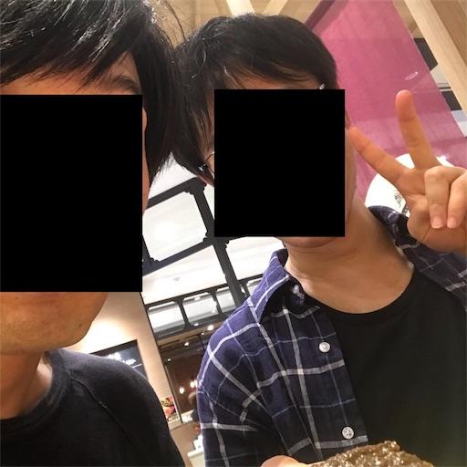 f:id:chobi_chobi:20180529211431j:plain