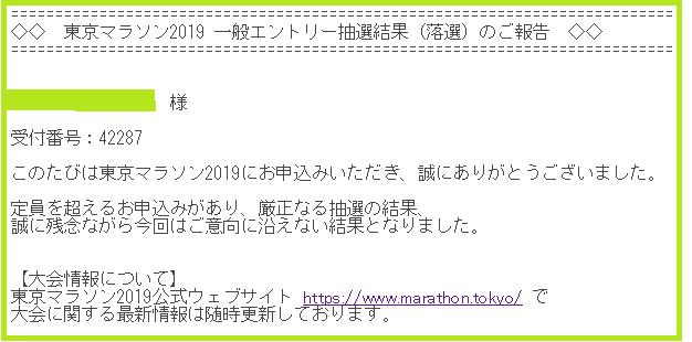 f:id:chobi_chobi:20180925120239p:plain