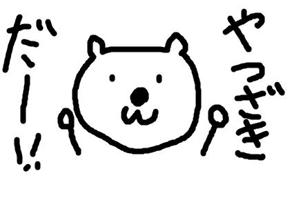 f:id:chobi_chobi:20190813161747p:plain