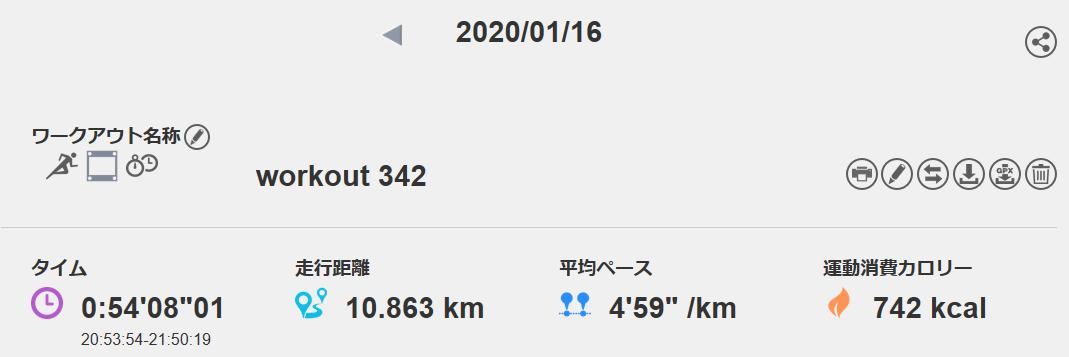 f:id:chobi_chobi:20200117171058p:plain