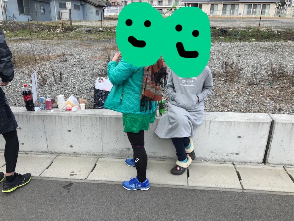 f:id:chobi_chobi:20200223181041j:image