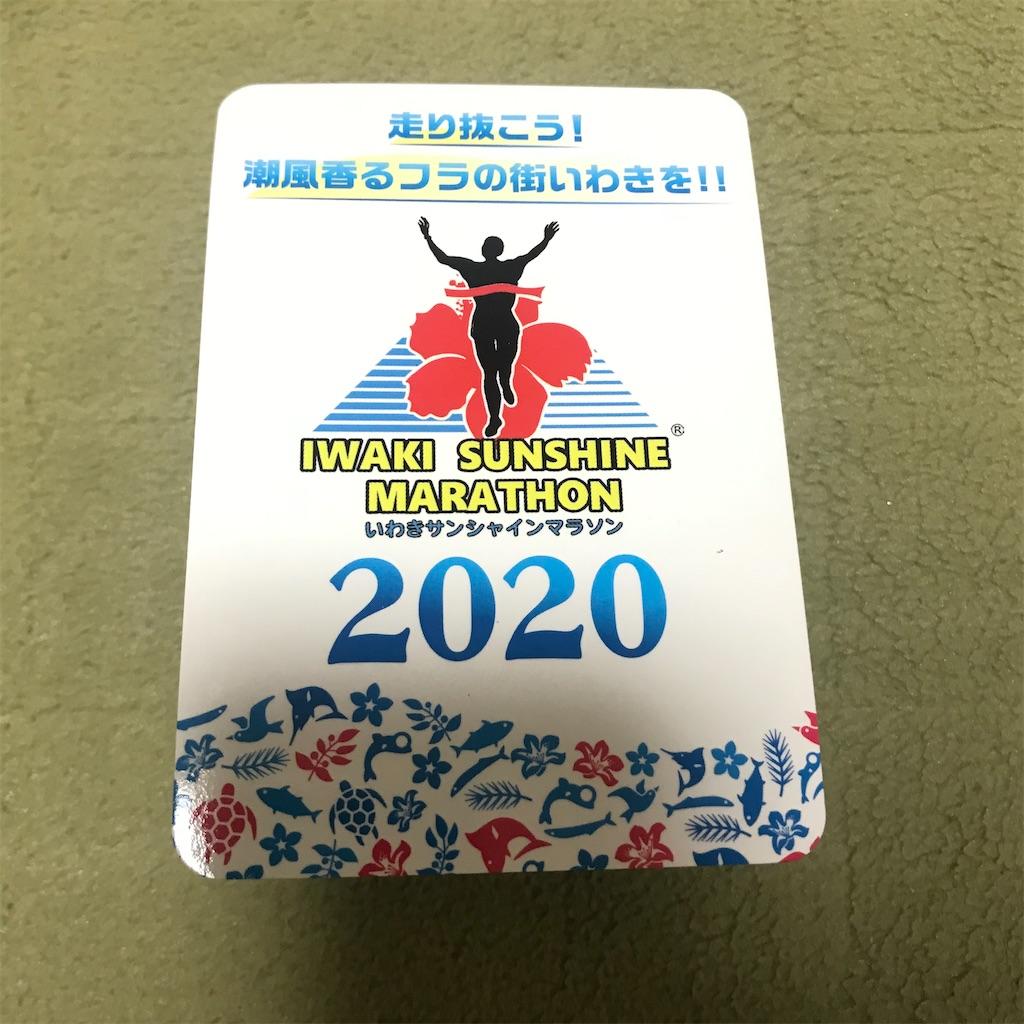 f:id:chobi_chobi:20200223210245j:image