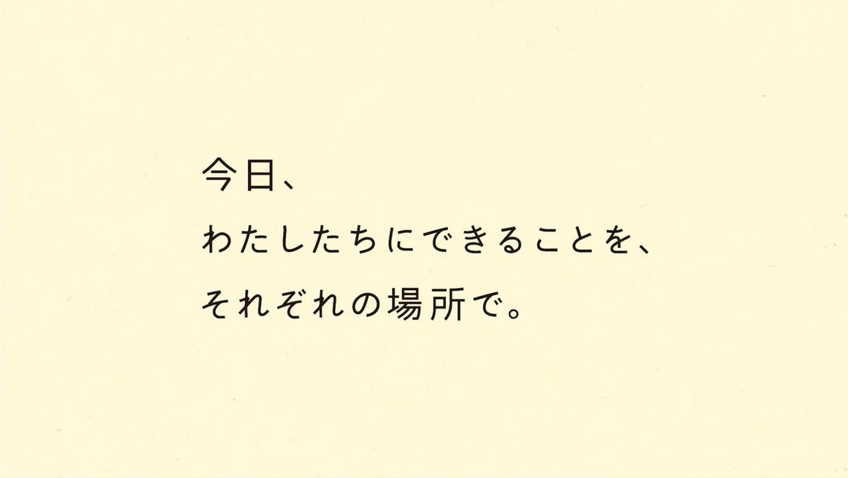 f:id:chobi_chobi:20200427173007p:plain