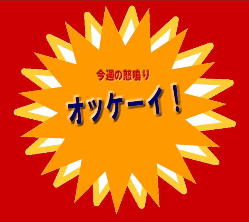 f:id:chobi_chobi:20200515130831p:plain