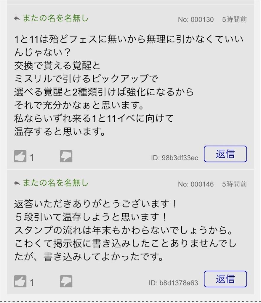 f:id:chobi_chobi:20200919163048j:image