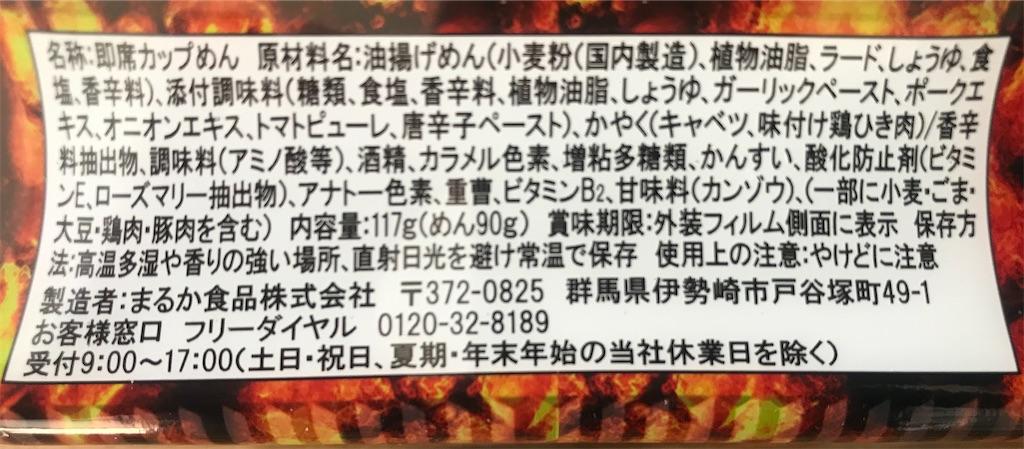 f:id:chobi_chobi:20210125232434j:image