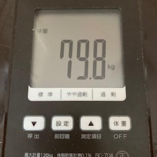 f:id:chobi_u:20201020213939j:plain
