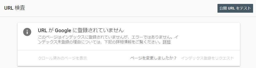 f:id:chobi_u:20201025145649j:plain