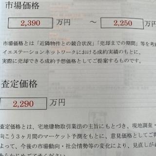 f:id:chobi_u:20201109143105j:plain