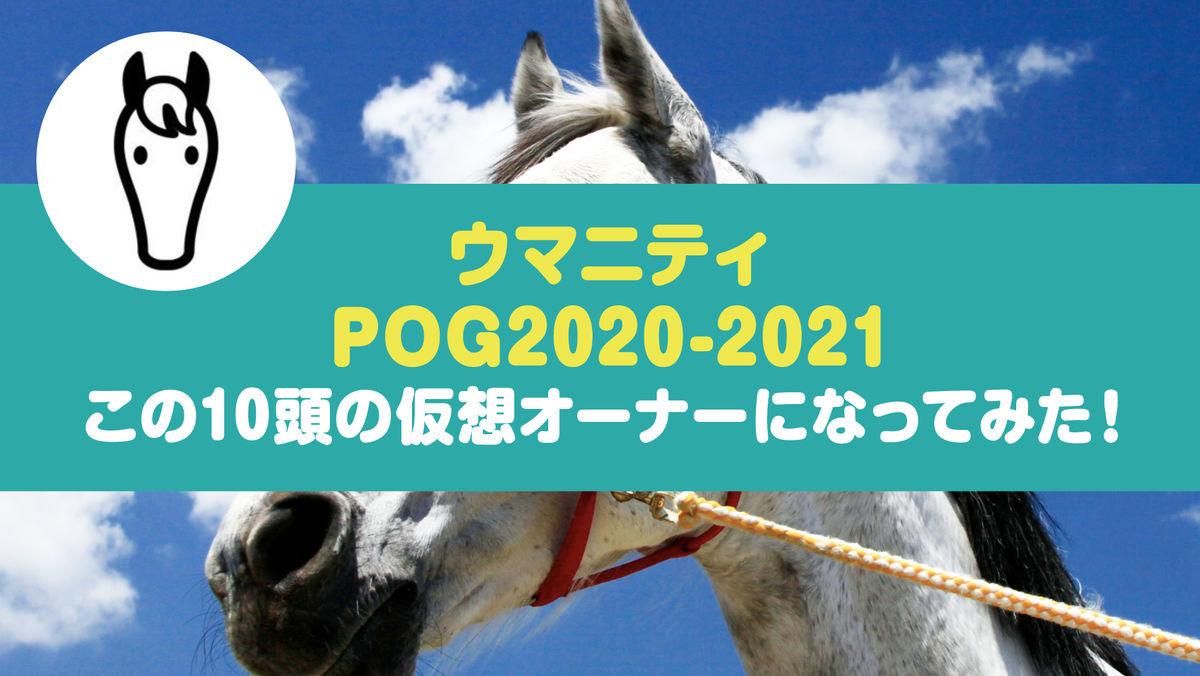 f:id:chobineco:20200619095804j:plain