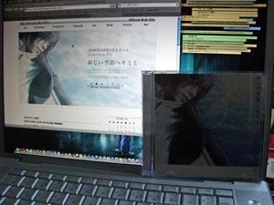 f:id:chobinosuke:20150731100430j:plain
