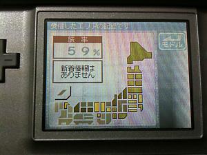 f:id:chobinosuke:20150815164527j:plain