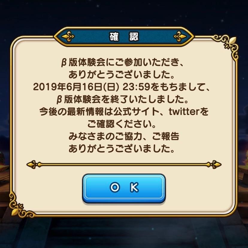 f:id:chobinosuke:20190617150640j:plain