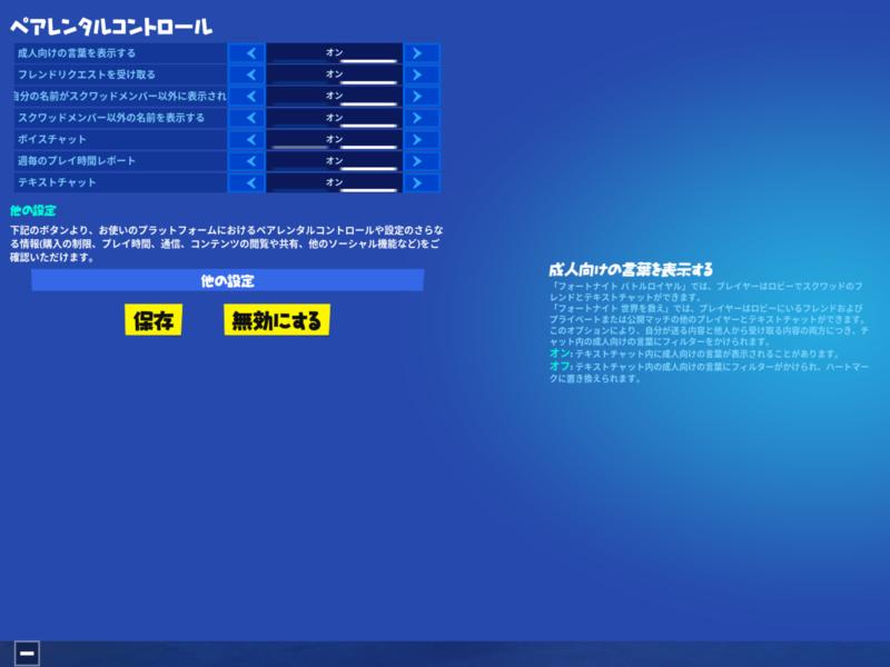 f:id:chobinosuke:20200407121852p:plain