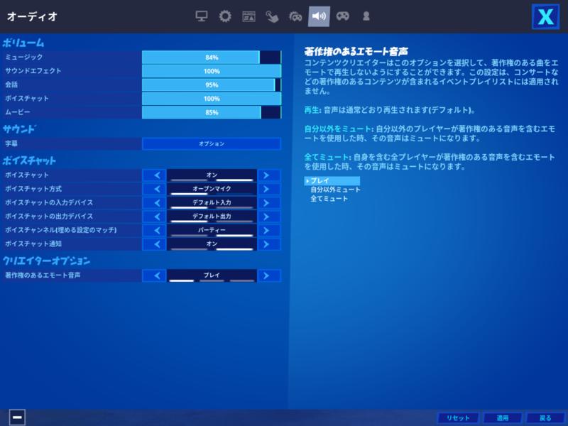 f:id:chobinosuke:20200407121859p:plain