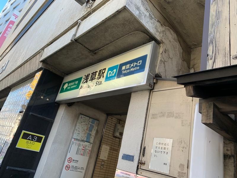 f:id:chobinosuke:20200529121010j:plain