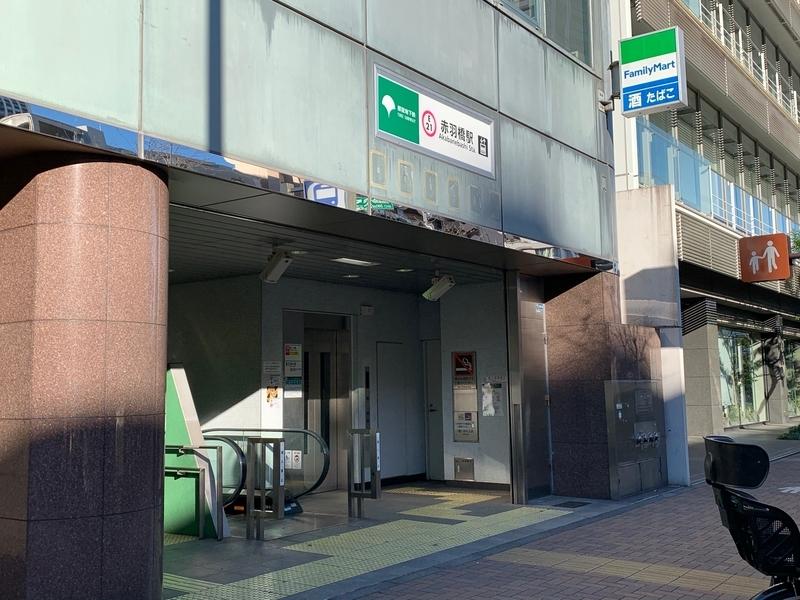 f:id:chobinosuke:20200529121045j:plain