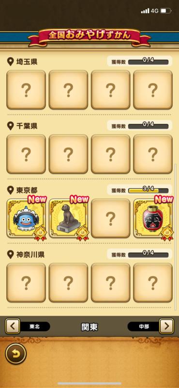 f:id:chobinosuke:20200529181811p:plain