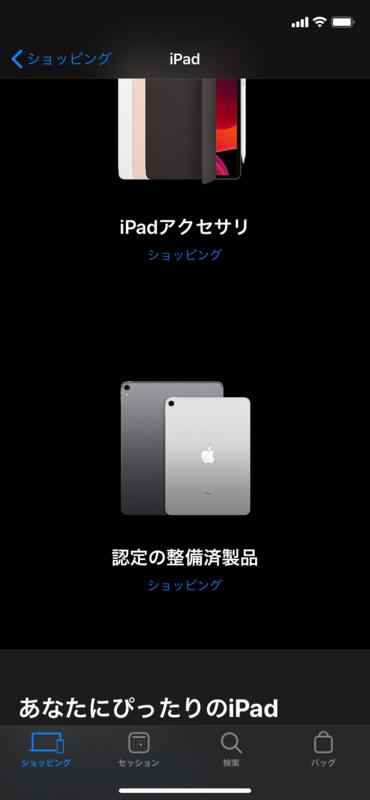 f:id:chobinosuke:20200702111305p:plain