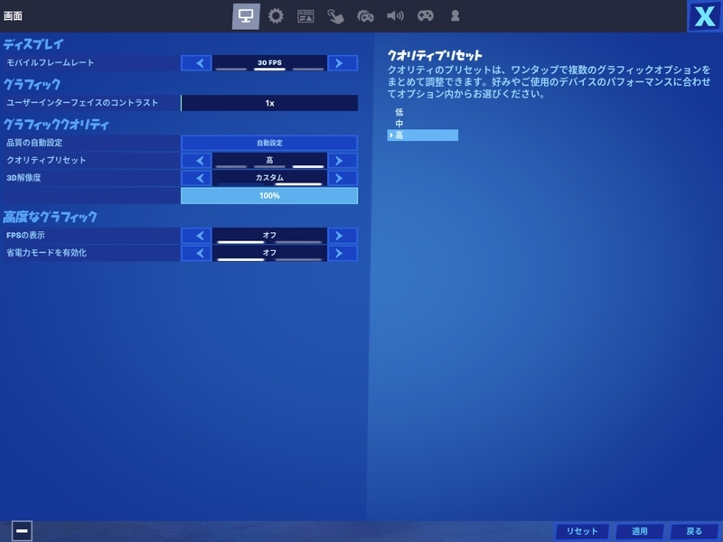 f:id:chobinosuke:20200706160313j:plain
